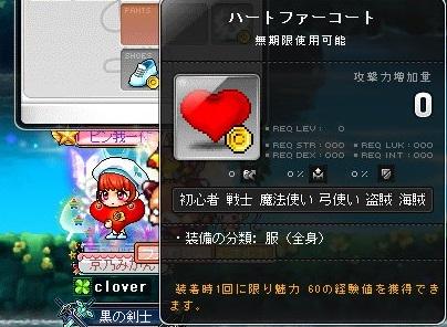 f:id:gonbemikan:20171221175529j:plain