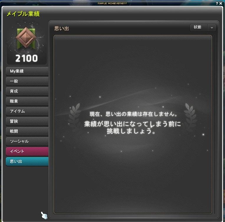 f:id:gonbemikan:20180118162653j:plain