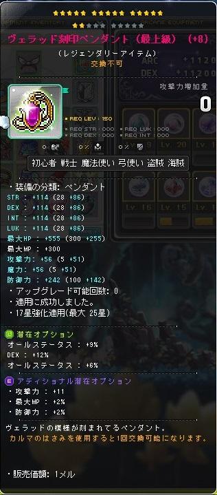 f:id:gonbemikan:20190204004438j:plain