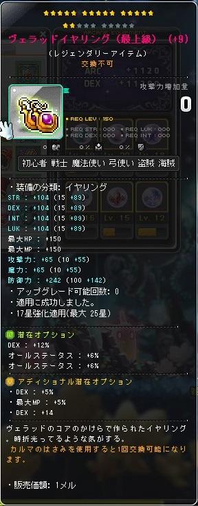 f:id:gonbemikan:20190204004446j:plain