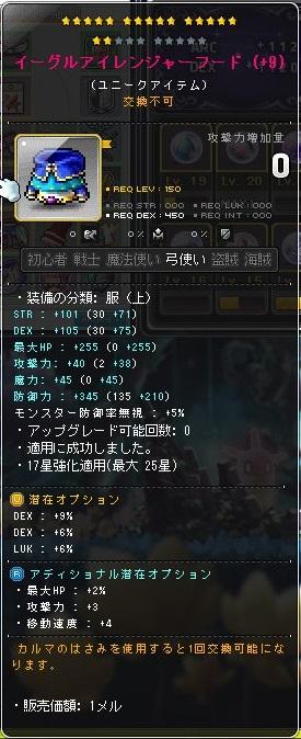 f:id:gonbemikan:20190204004455j:plain