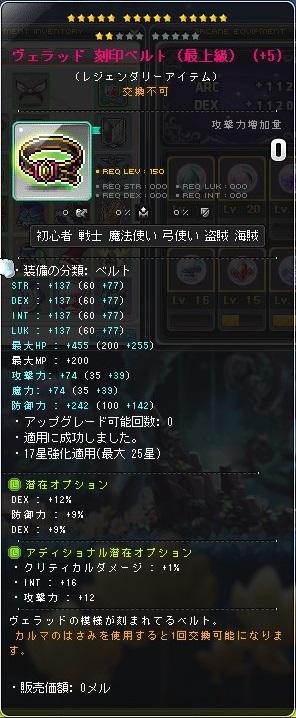 f:id:gonbemikan:20190204004502j:plain