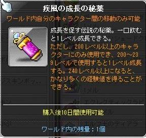 f:id:gonbemikan:20190320141831j:plain
