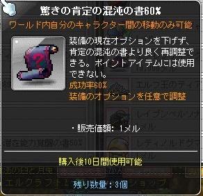 f:id:gonbemikan:20190320141843j:plain