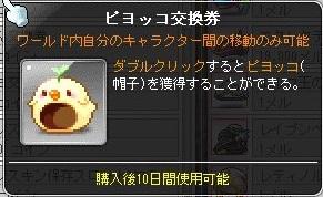 f:id:gonbemikan:20190320141851j:plain