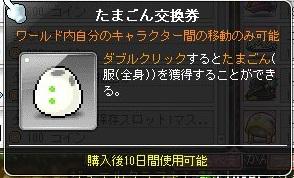 f:id:gonbemikan:20190320141904j:plain