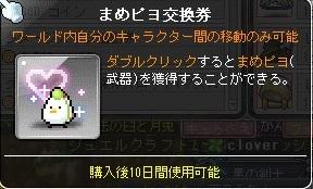 f:id:gonbemikan:20190320141911j:plain