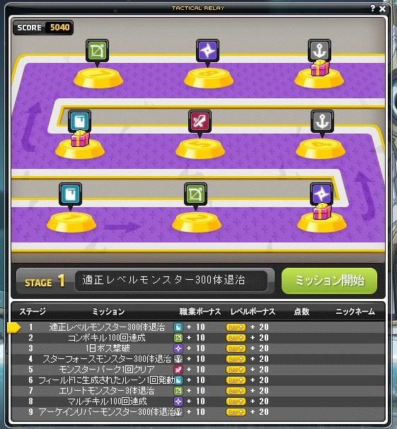 f:id:gonbemikan:20200402000826j:plain