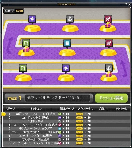 f:id:gonbemikan:20200402001058j:plain