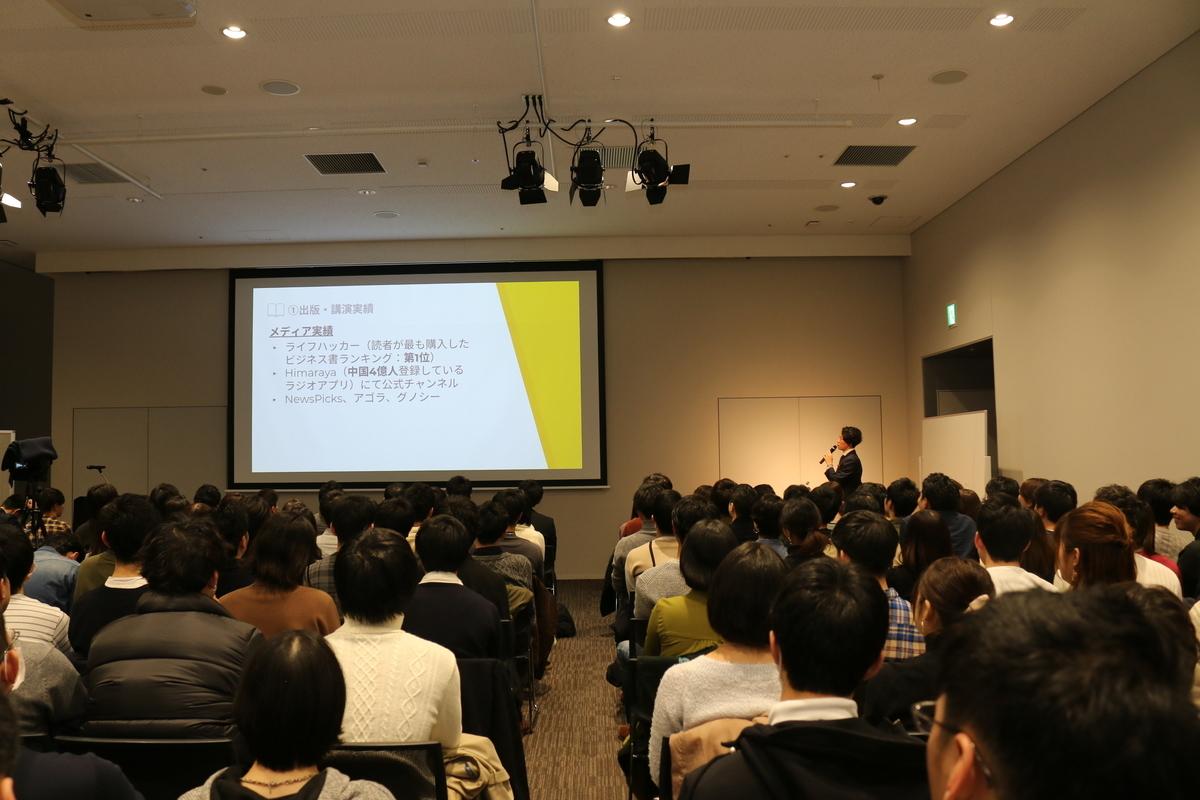 f:id:gondoyuki:20200126234315j:plain