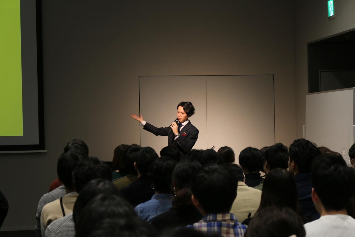 f:id:gondoyuki:20200126234522j:plain
