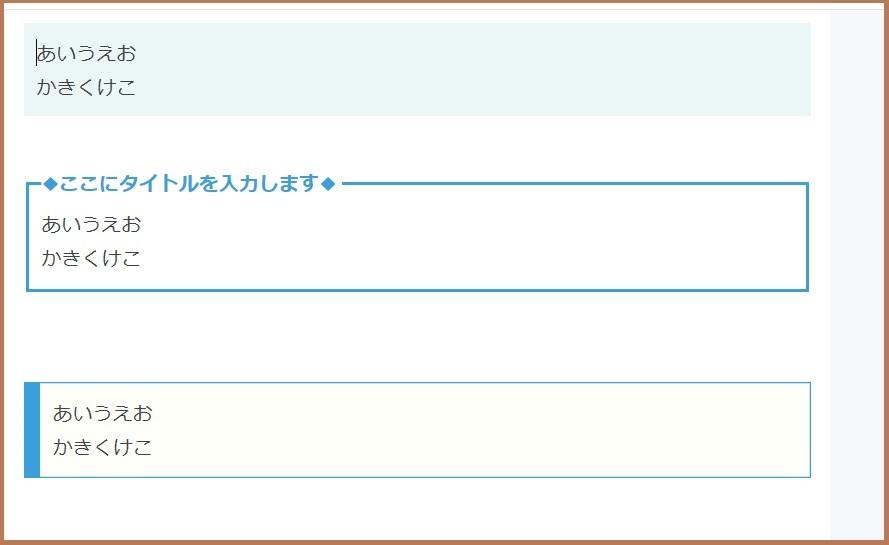 f:id:gonengomogenki:20200503173843j:plain