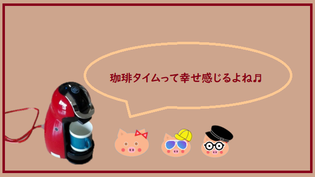 f:id:gonengomogenki:20200527173026p:plain