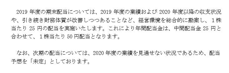 f:id:gonengomogenki:20200528110408j:plain
