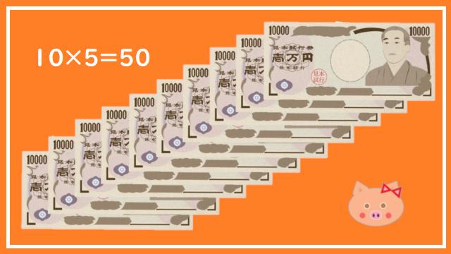f:id:gonengomogenki:20200602141555p:plain