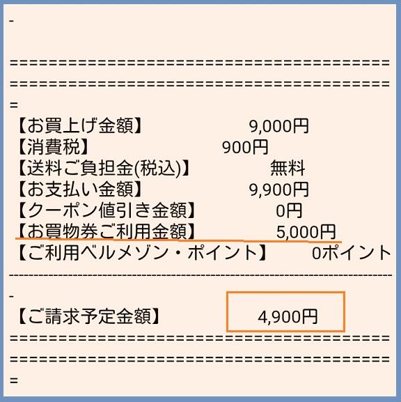 f:id:gonengomogenki:20200917232338j:plain