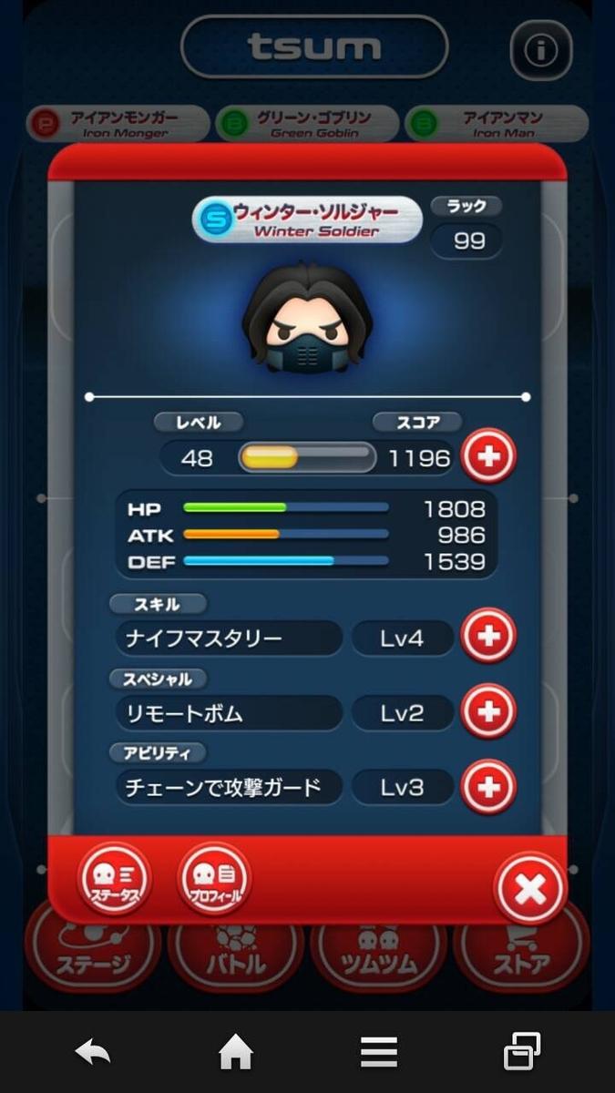 f:id:gonfuku923:20200329072042j:plain
