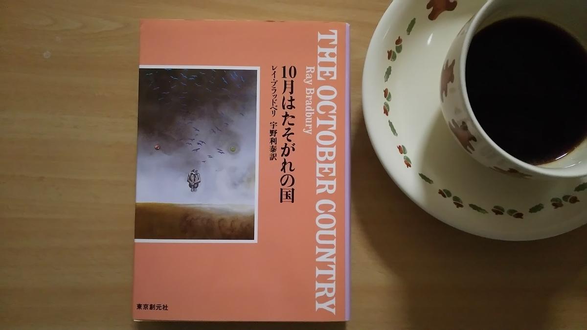 f:id:gonfuku923:20200606062110j:plain