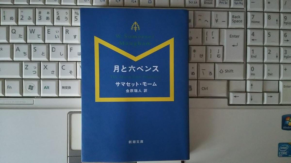 f:id:gonfuku923:20201026060352j:plain