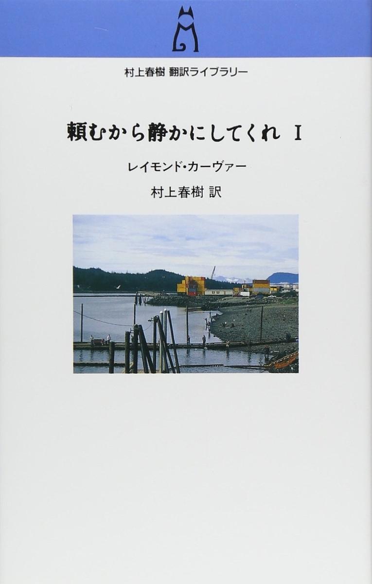 f:id:gonfuku923:20210815154536j:plain