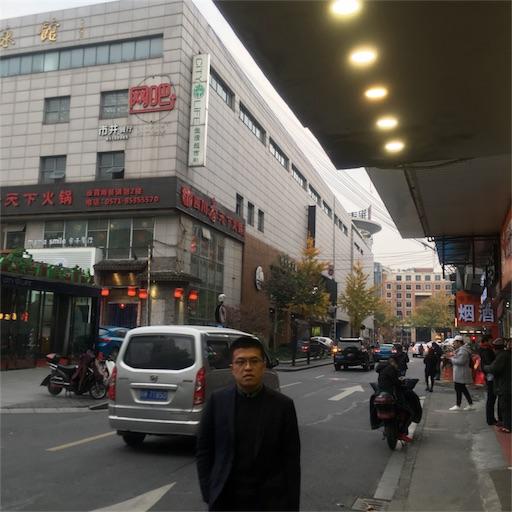 f:id:gongxiyou:20171210100240j:image