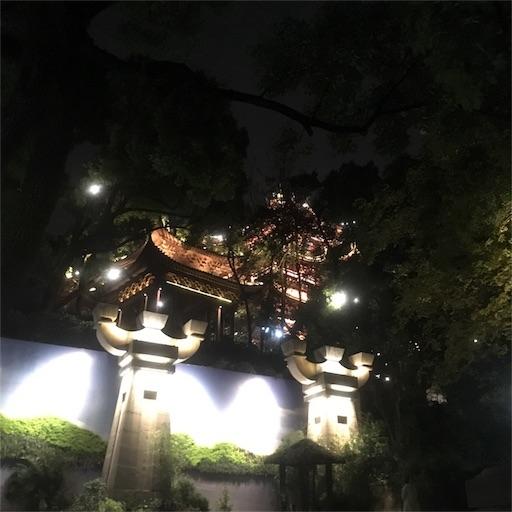 f:id:gongxiyou:20171210100723j:image