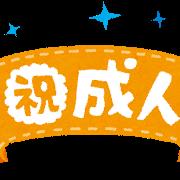 f:id:goninrokkyaku:20200113164359p:plain