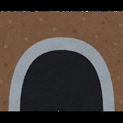 f:id:goninrokkyaku:20200127181636p:plain