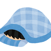 f:id:goninrokkyaku:20200130141909p:plain