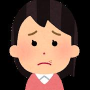 f:id:goninrokkyaku:20200207141323p:plain