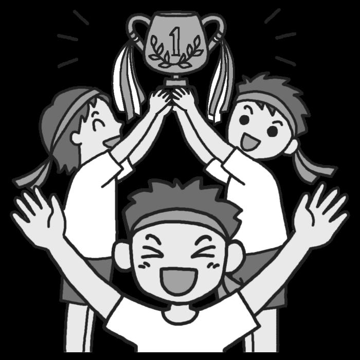 f:id:goninrokkyaku:20200211165050p:plain