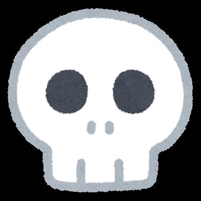f:id:goninrokkyaku:20200212111213p:plain