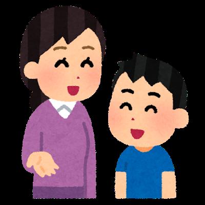 f:id:goninrokkyaku:20200212163709p:plain