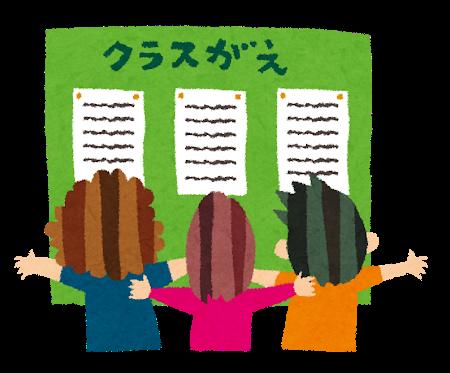 f:id:goninrokkyaku:20200309174638p:plain