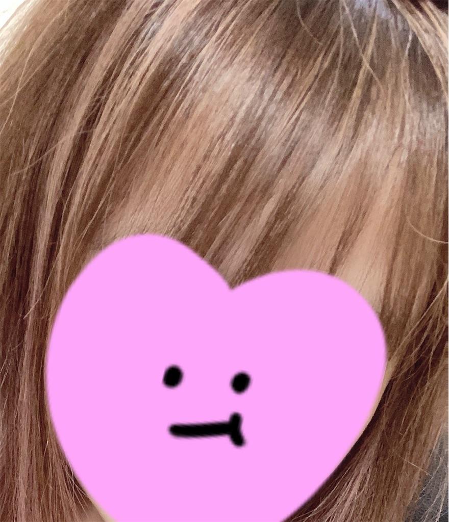 f:id:goninrokkyaku:20200914161350j:image