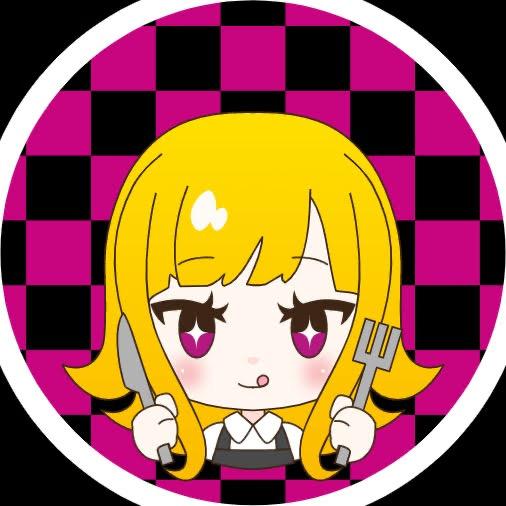 f:id:goninrokkyaku:20201026143121j:plain