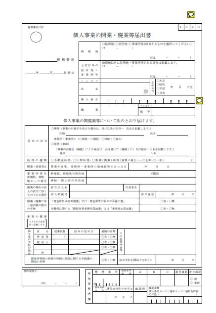 f:id:goninrokkyaku:20210329133325j:plain