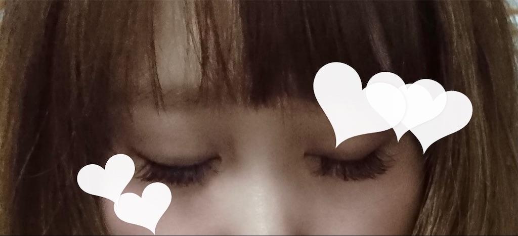 f:id:goninrokkyaku:20210412221518j:plain