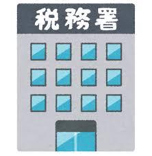 f:id:goninrokkyaku:20210412235245j:plain