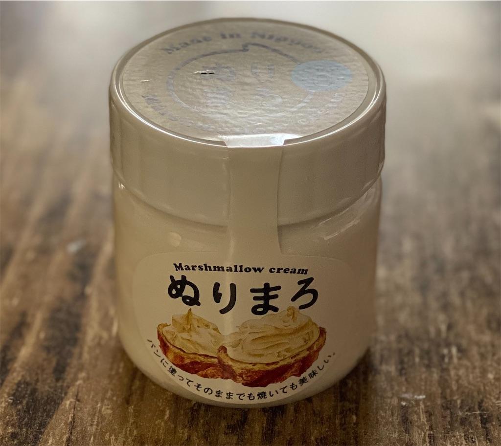 f:id:goninrokkyaku:20210723170052j:image