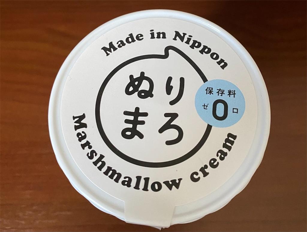 f:id:goninrokkyaku:20210725162016j:image