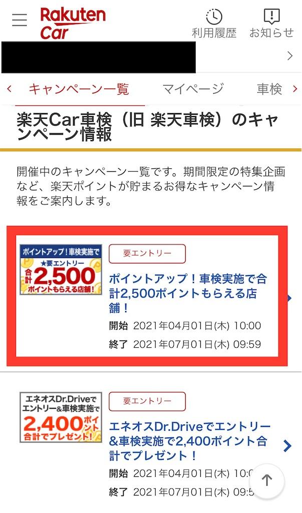 f:id:goninrokkyaku:20210729172114j:image