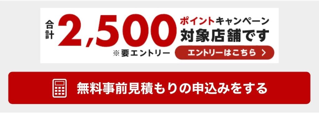f:id:goninrokkyaku:20210729172542j:image