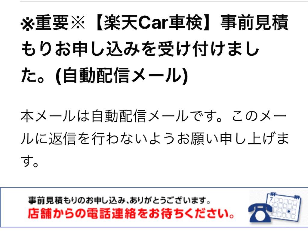 f:id:goninrokkyaku:20210729172649j:image