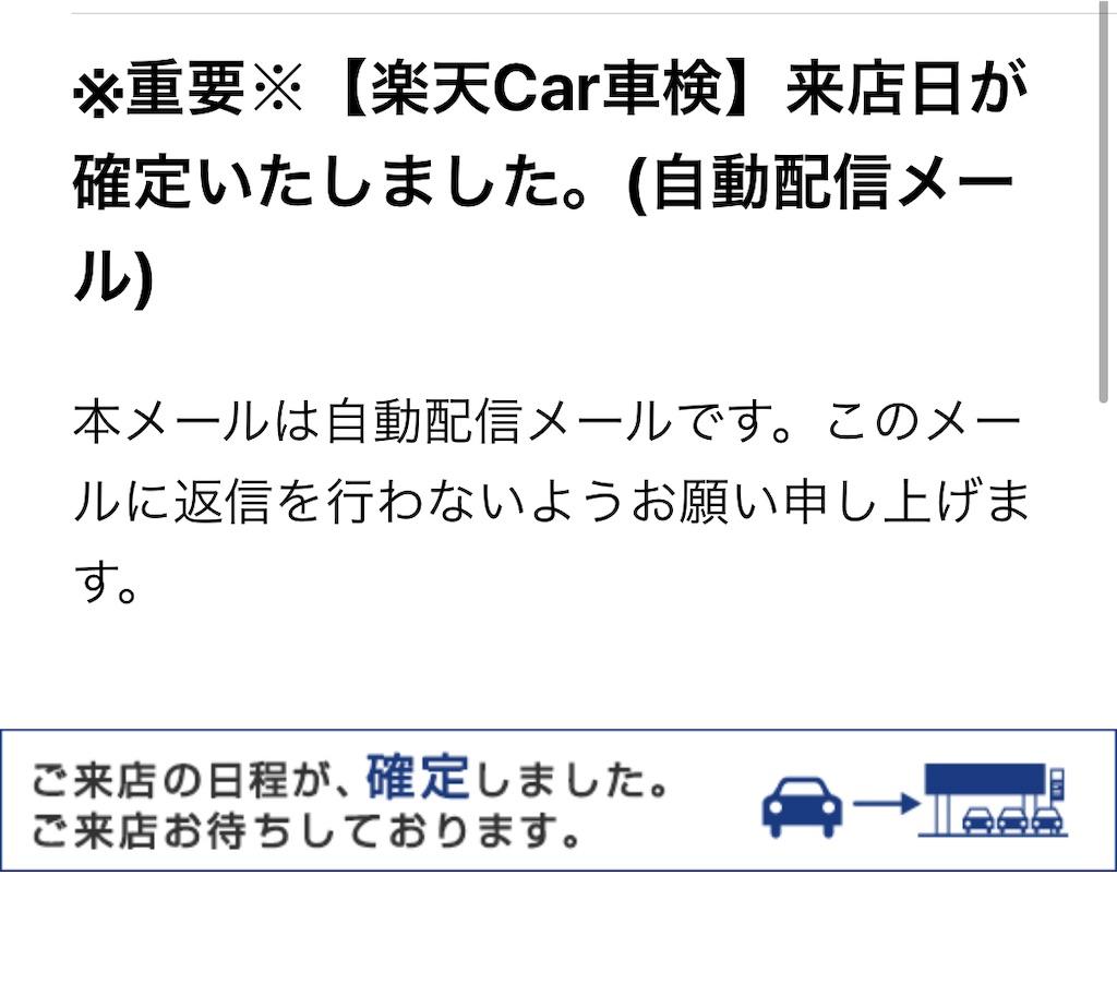 f:id:goninrokkyaku:20210729172757j:image