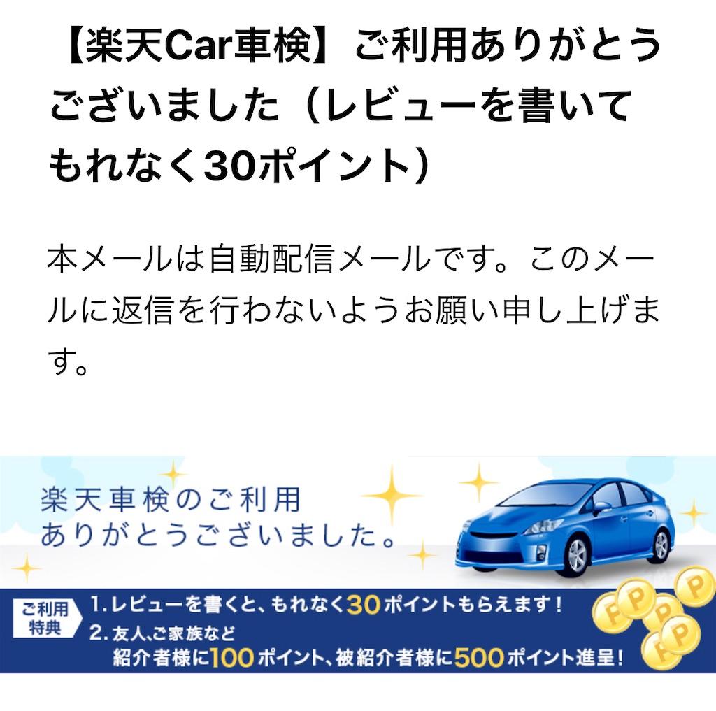 f:id:goninrokkyaku:20210729172925j:image