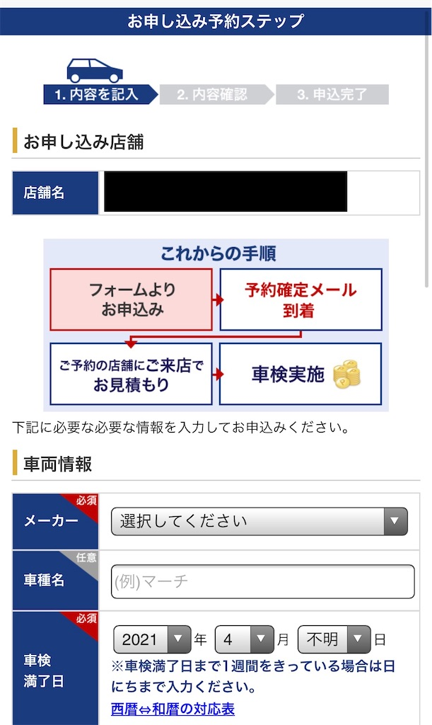 f:id:goninrokkyaku:20210729173110j:image