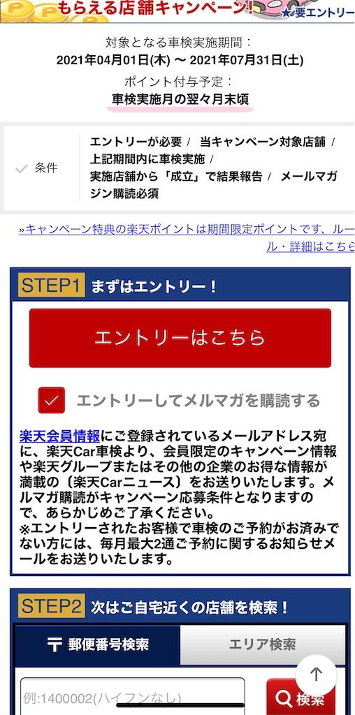 f:id:goninrokkyaku:20210731152336j:image