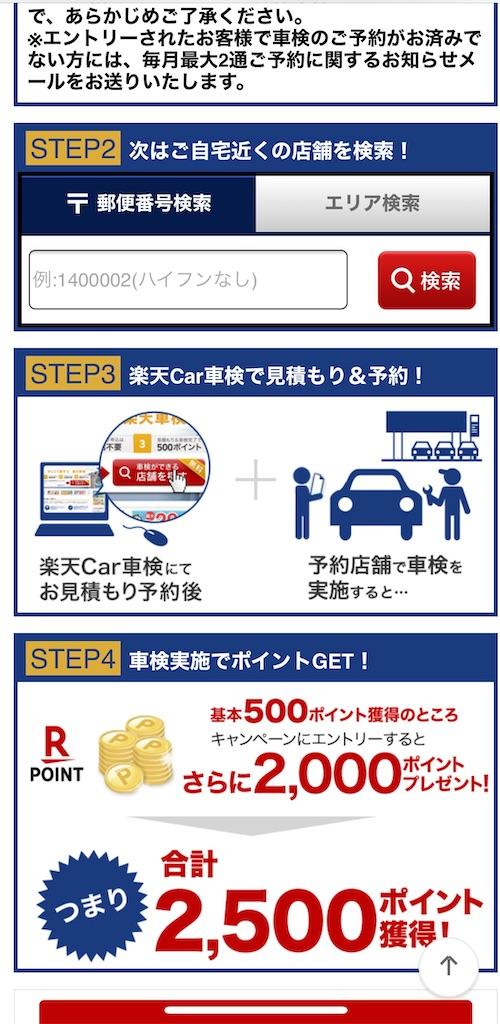 f:id:goninrokkyaku:20210731152439j:image