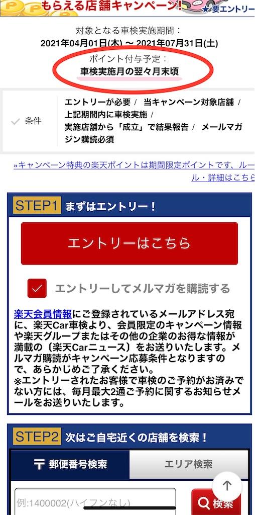 f:id:goninrokkyaku:20210731174323j:image